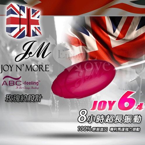 英國ABC JOY*英倫風情 卓色-玫瑰 無縫防水靜音變頻跳蛋