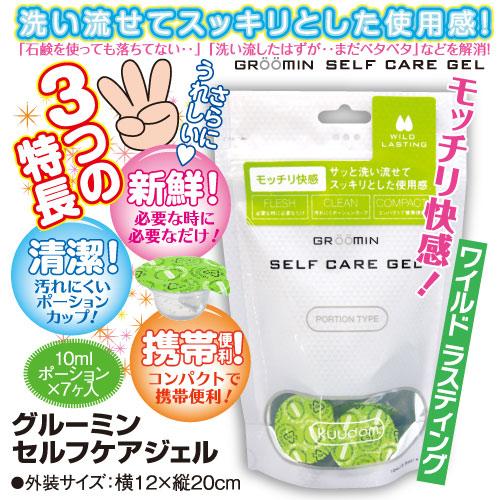 日本NPG*攜帶便利mini 水溶性潤滑液_10mlx7