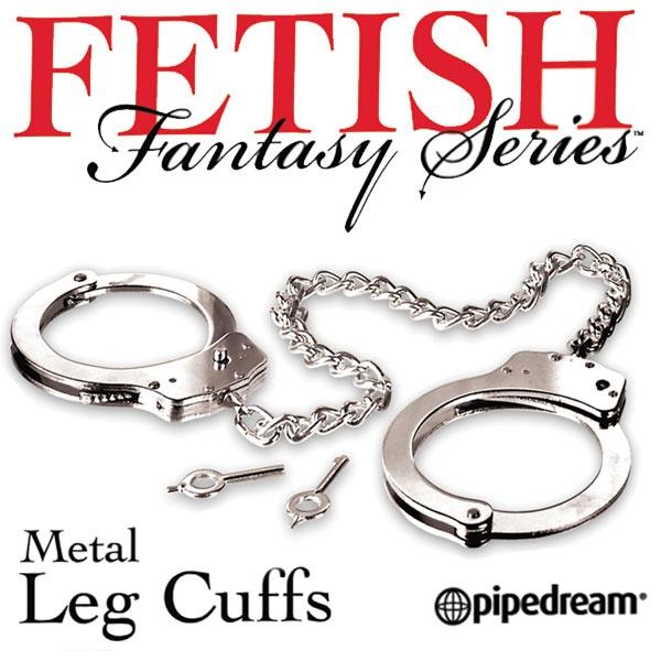 美國PIPEDREAM*Fetish Fantasy系列-metal leg cuffs高級SM金屬腳銬