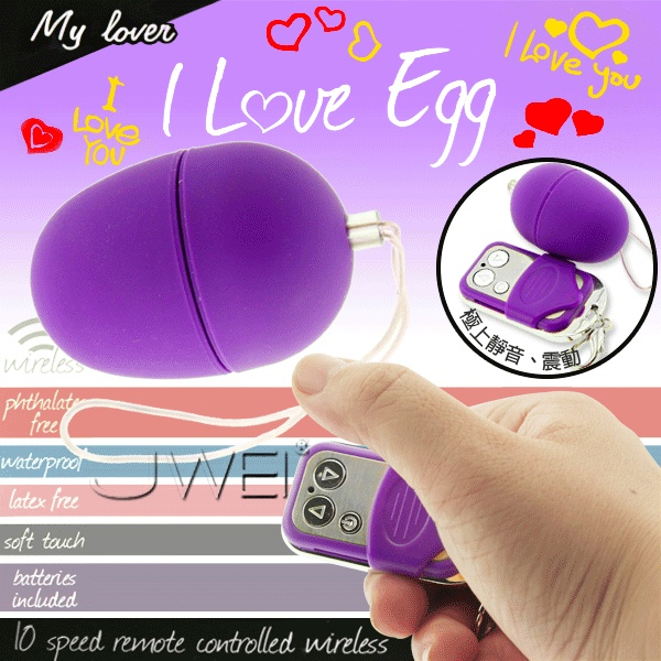 I Love Egg 10段變頻無線遙控跳蛋(紫) S-size