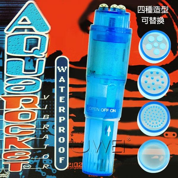 AQUA ROCKET 多功能防水震動按摩棒(藍)