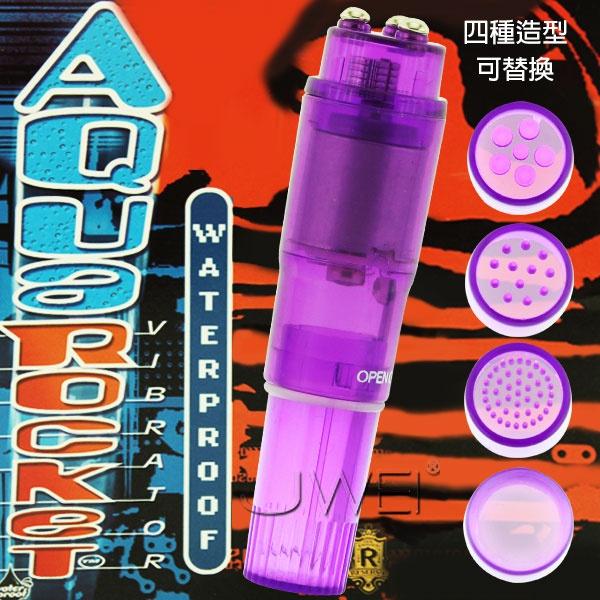 AQUA ROCKET 多功能防水震動按摩棒(紫)