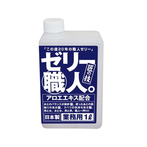 日本A-ONE*—職人業務用潤滑液 1L (蘆薈)
