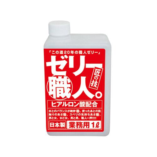 日本A-ONE*—職人業務用潤滑液 1L (玻尿酸)