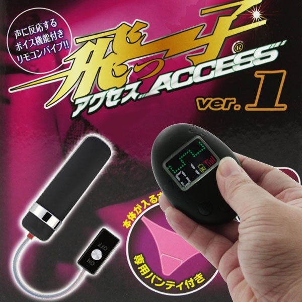 日本LOVE CLOUD*—飛-子10段變頻無線跳蛋Ver.1(USB充電式)