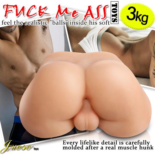 香港Juese*傑克美臀3D(仿真構造私處)重量級3Kg自慰