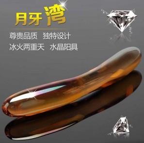 月牙灣 – 水晶玻璃精品系列