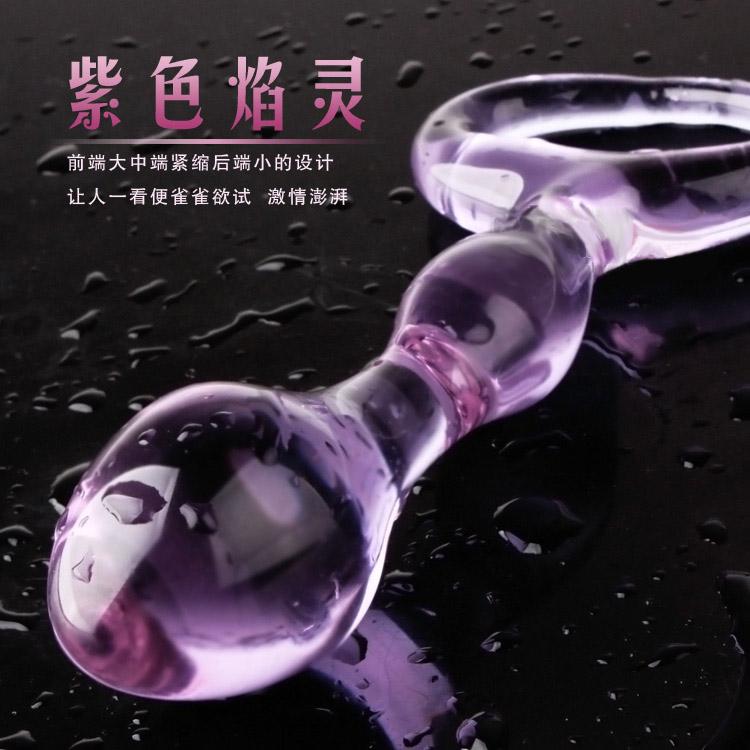 紫色焰靈 – G點前列腺水晶玻璃後庭精品系列