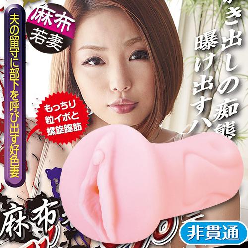 日本NPG*麻布若妻———-非貫通自慰器