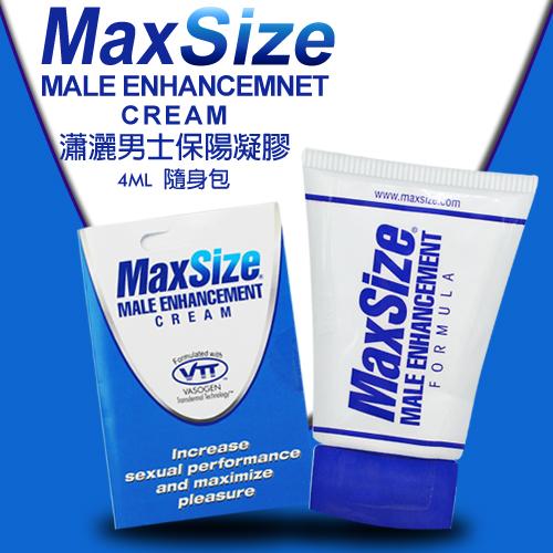 美國MaxSize-瀟灑男士保陽凝膠隨身包 4ml-非噴霧劑