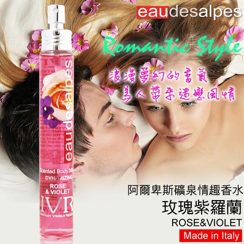 義大利eaudesaples-阿爾卑斯礦泉情趣香水-玫瑰紫羅蘭 75ml