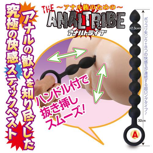日本NPG*——- A