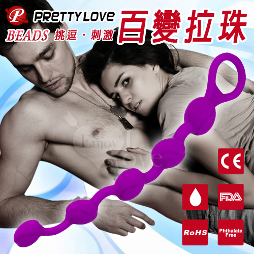 PRETTY LOVE-BEADS 百變拉珠﹝三