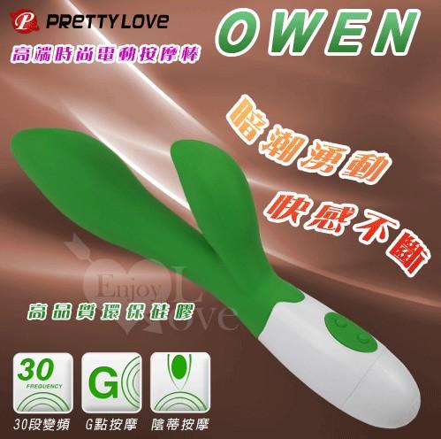 PRETTY LOVE-OWEN 高端時尚30頻電動按