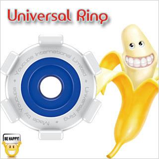 英國YouCups*UNIVERSAL RING 萬能環-藍色(迷你飛機杯 快樂環)