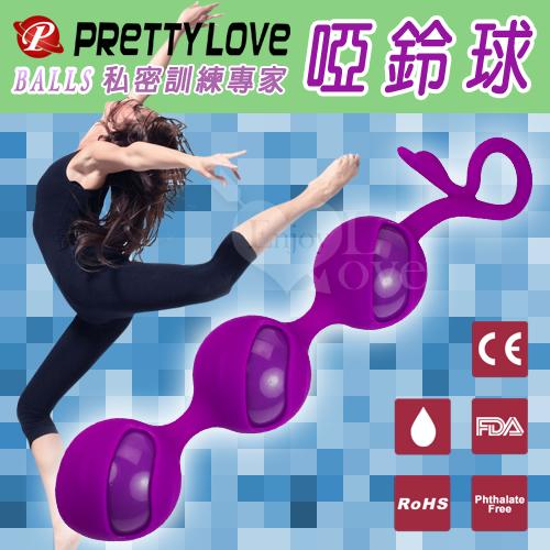 PRETTY LOVE-BALLS 私密訓練專家女陰啞鈴球﹝四﹞