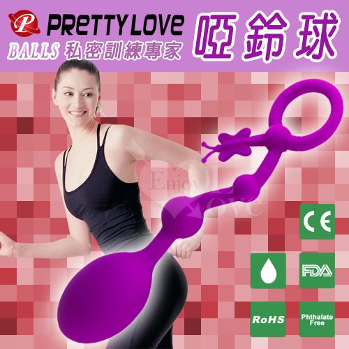 PRETTY LOVE-BALLS 私密訓練專家女陰啞鈴球﹝三﹞