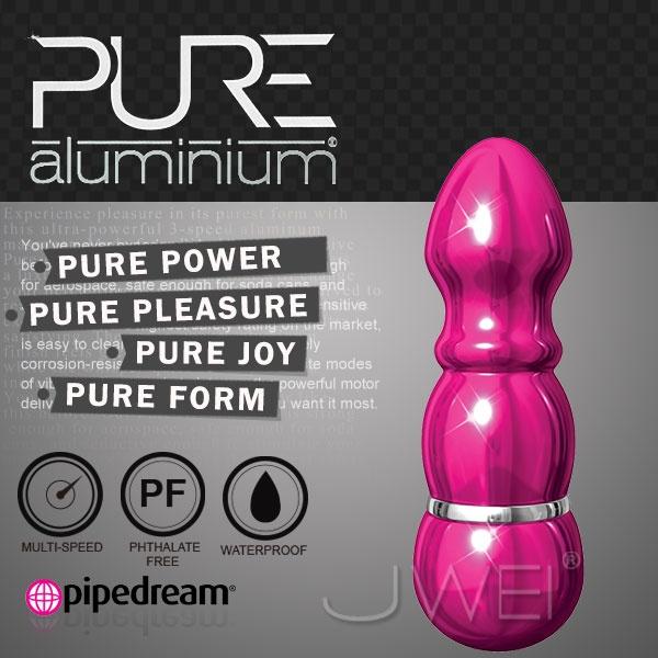 美國PIPEDREAM*PURE Aluminium鋁合金材質時尚精品按摩棒-S(粉)