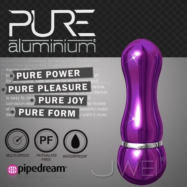美國PIPEDREAM*PURE Aluminium鋁合金材質時尚精品按摩棒-S(紫)