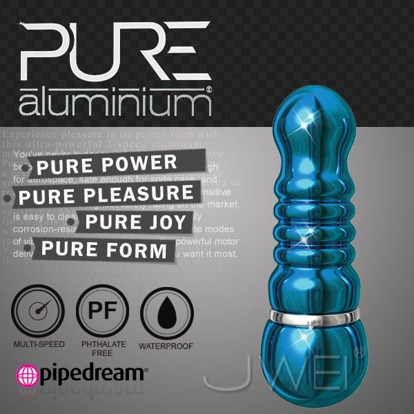 美國PIPEDREAM*PURE Aluminium鋁合金材質時尚精品按摩棒-S(藍)