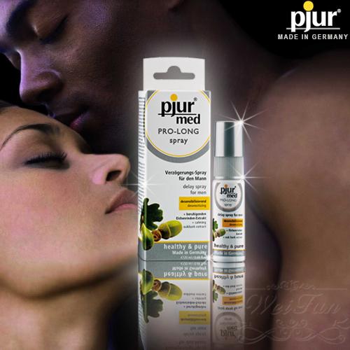 德國pjur*PRO-LONG Spray 男性活力噴霧劑 20ml