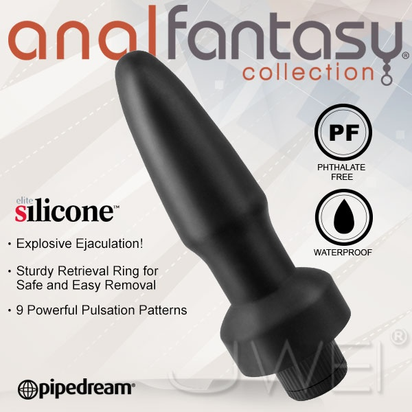美國PIPEDREAM*Anal Fantasy-elite silicone後庭精英矽膠系列-震動後庭塞Rectal Rocket