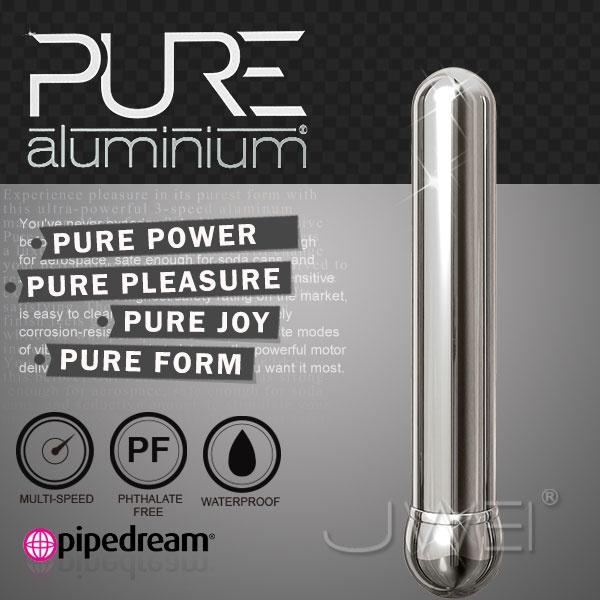 美國PIPEDREAM*PURE Aluminium鋁合金材質時尚精品按摩棒-M(銀)