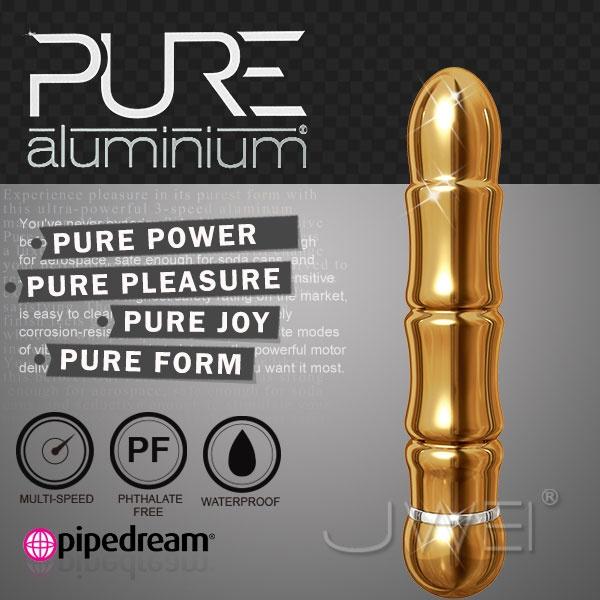 美國PIPEDREAM*PURE Aluminium鋁合金材質時尚精品按摩棒-M(金)