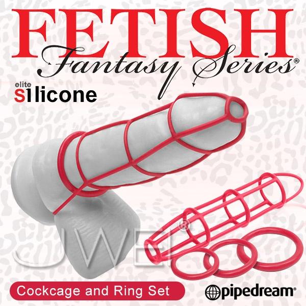 美國PIPEDREAM*Fetish Fantasy Elite精英矽膠系列-老二鳥籠套 鎖精環3入(紅)