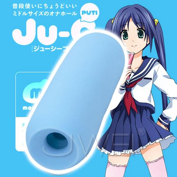 日本EXE*Ju-C Type2 超彈力素材三階段通道自慰