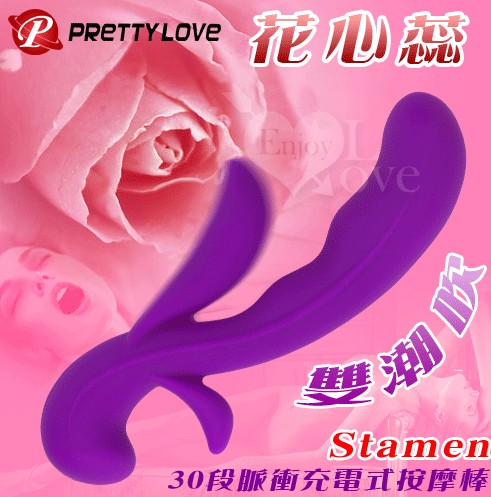 PRETTY LOVE-Stamen 花心蕊 雙潮吹30段脈衝充電式按摩棒