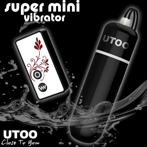 香港UTOO*超迷你無線遙控10段變頻防水跳
