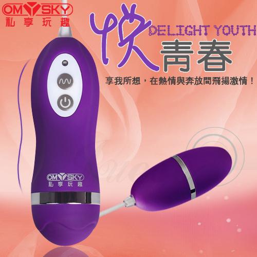 私享玩趣OMYSKY-悅青春10段變頻高質感防水跳蛋(紫)