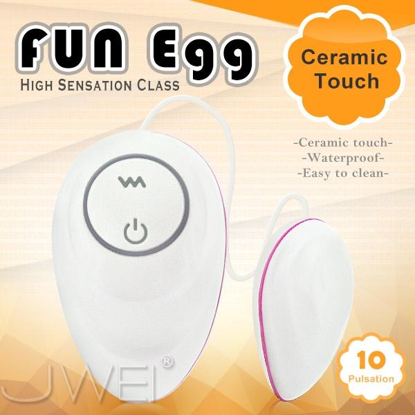Fun Egg 10段變頻貝殼跳蛋(白)
