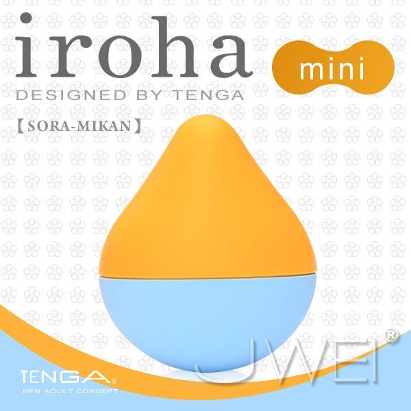 日本TENGA.iroha-mini 超萌迷你水滴型無線震動按摩器Sora-Mikan(橘黃-藍)