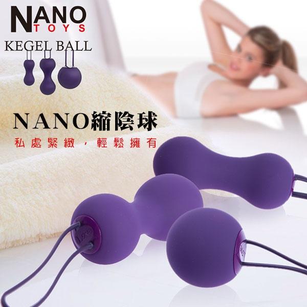 NANO娜露.頂級縮陰球 凱格爾運動鍊鍛套裝組