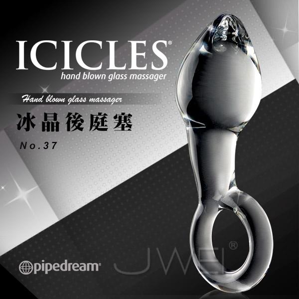 美國PIPEDREAM*ICICLES冰晶玻璃系列-NO.14 桃太郎 奶嘴型後庭塞