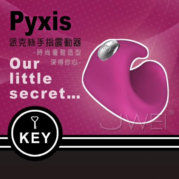 美國KEY.Pyxis派克斯 手指穿戴震動器-磁吸式充電-桃紅