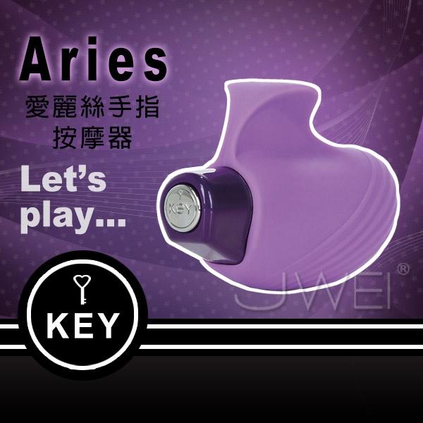 美國KEY.Aries 艾麗斯 指型無線震動器-