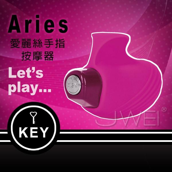 美國KEY.Aries 艾麗斯 指型無線震動器-桃紅