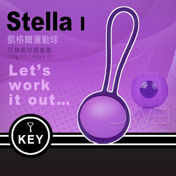 美國KEY.Stella I 斯蒂娜 縮陰球(球體可交換式)單球-
