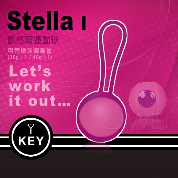 美國KEY.Stella I 斯蒂娜 縮陰球(球體可交換式)單球-桃紅