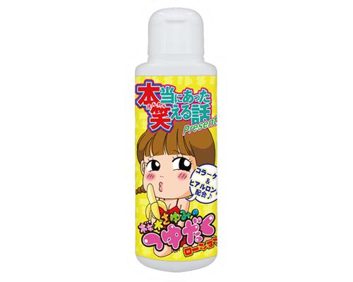 日本WINS*-木— —- 玻尿酸潤滑液_100ml