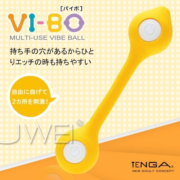 日本TENGA*VI-BO TWIN BALL 多功能雙震震