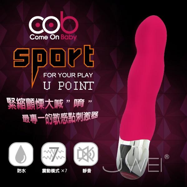 荷蘭COB*Sport 7頻震動按摩棒-U POINT(桃紅)