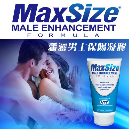 美國 MaxSize 瀟灑男士保陽凝膠 150ml-有SGS測試報告書-非噴霧劑