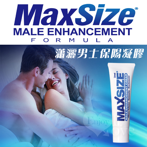 美國 MaxSize 瀟灑男士保陽凝膠 10ml-有SGS測試報告書-非噴霧劑