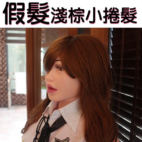 美娃系列配件 – 淺棕色旁分小卷假髮 (安琪拉款)