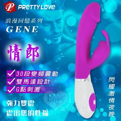 PRETTY LOVE 派蒂菈-GENE 浪漫回憶系列30頻情郎雙震按摩棒﹝夢幻紫