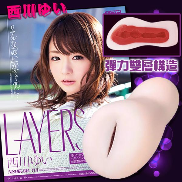 日本EXE*LAYERS人肌二層構夾吸器-西川